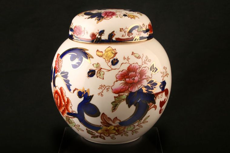 Masons - Mandalay - Blue - Ginger Jar